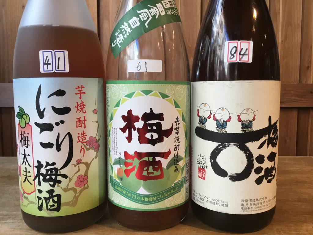 焼酎ベースの梅酒